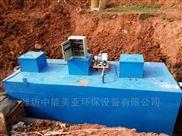 供应生猪屠宰污水处理设备