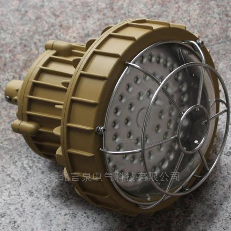 KHD350LED免维护防爆灯