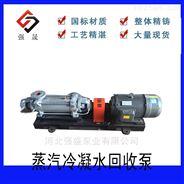 工业蒸汽冷凝水回收专用泵 高温高压耐腐蚀