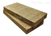 隔音岩棉板 外墙防水岩棉保温板