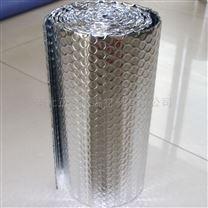自粘型双面铝箔隔热气泡膜