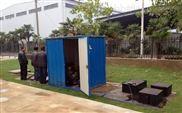 村镇小型废水处理设备