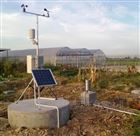 农业气象综合监测站 太阳能供电