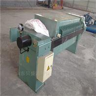 板框式压滤机生产厂家
