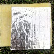 铝箔离心超细玻璃棉板