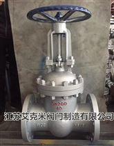 Z41H/Y-64C高压铸钢闸阀