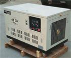 YOMO-20GTQ静音20千瓦汽油发电机