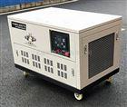 YOMO-10GTQ10kw靜音汽油發電機參數表