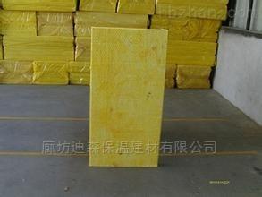 乐山岩棉板价格/岩棉保温板最新价格表