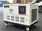 yomo-30gtq低噪音30千瓦汽油发电机体积