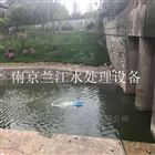 推流式河道潜水曝气机