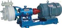 永嘉良邦FSB型氟塑料耐腐蚀化工泵