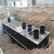 生猪屠宰废水处理设备厂家