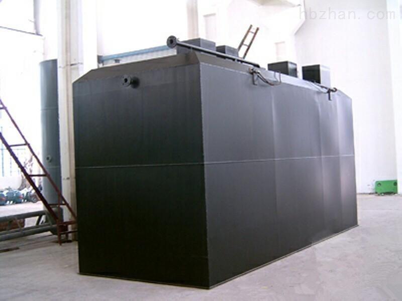 社区综合门诊废水处理设备工艺剖析