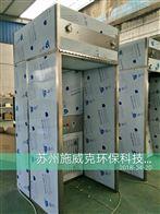 厂家定制 无极变频调速负压称量罩