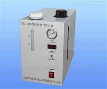 HSL-300高純氮氣發生器