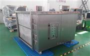 永康市印刷废气处理设备