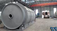 城市垃圾处理裂解炼油设备XHZT-2600-6600