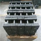 20公斤电梯砝码称重,25公斤配重砝码