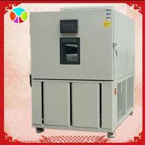 新型式快速溫度變化試驗機維修/直銷廠家