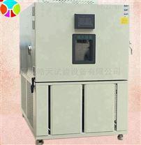 智能式快速溫度變化測試儀直銷/維修廠