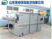 肉丸厂的污泥脱水设备——平流式气浮机