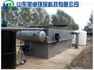 杀猪厂废水处理设备直销