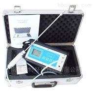 WAT-3500-EX便携式可燃气体分析仪