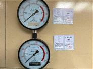 不锈钢压力表YA-150 0.6-1.6MPa