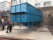 宠物医院废水处理设备