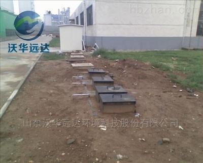 广安实验室污水处理设备价格