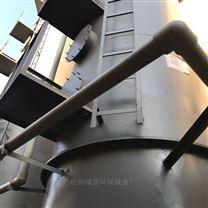 脫硫煙氣防腐治理設備