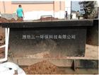 青岛妇产医院污水处理讲解