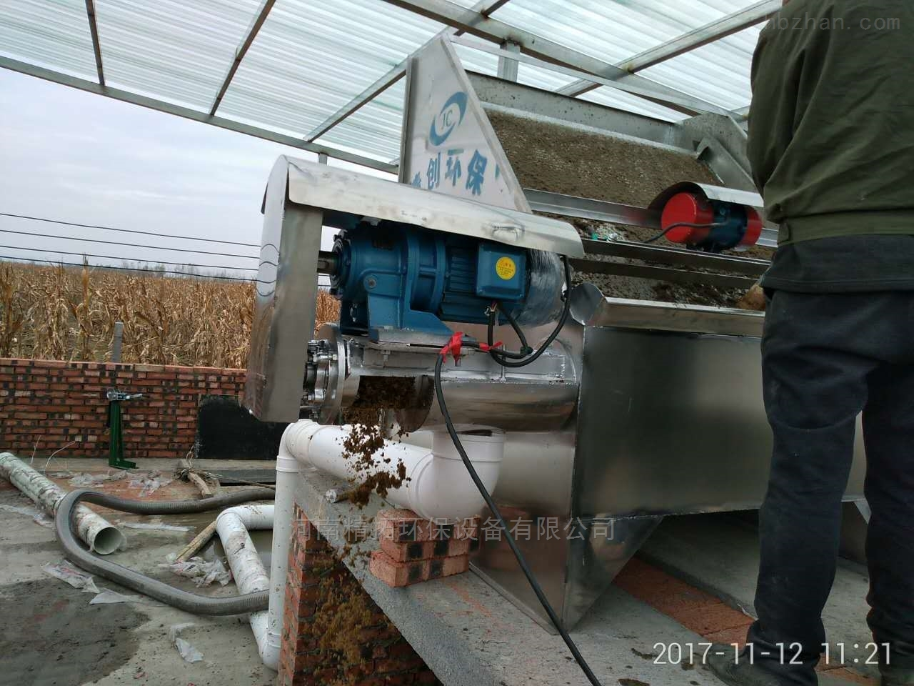 养殖场粪便处理设备