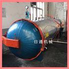 胶管硫化罐设备厂家