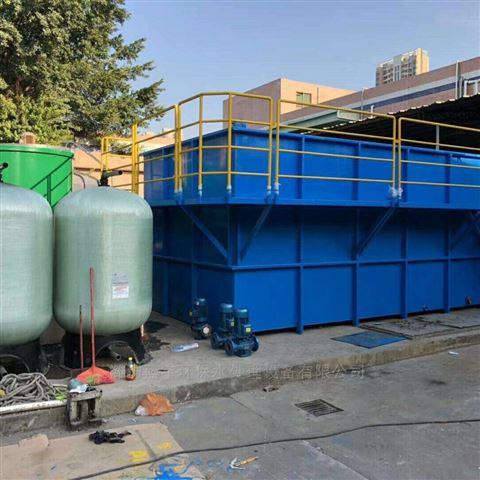 焦作一体化污水处理设备厂屠宰污水