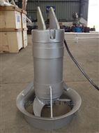专业污水处理,潜水搅拌机,推流器