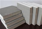 A级防火硅脂保温板