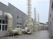 WYB玻璃钢酸雾吸收塔/净化塔