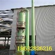 河北枣强玻璃钢净化塔生产厂家