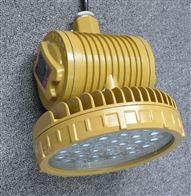 GLD210-80WLED防爆灯炼油/化工专用灯