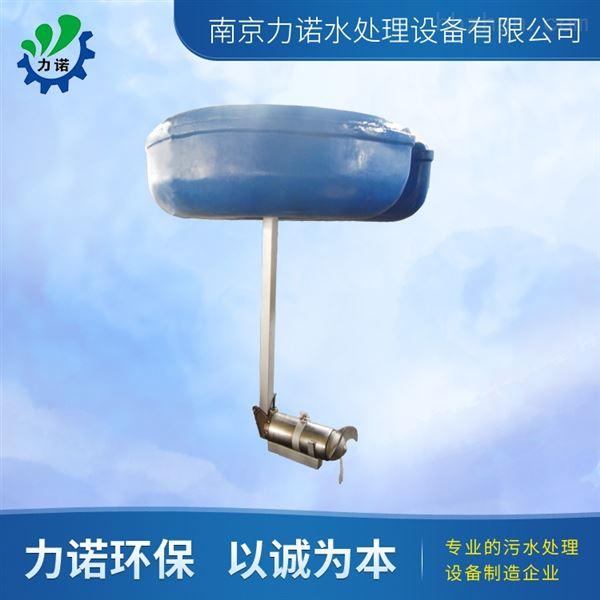 浮筒式潜水搅拌机生产