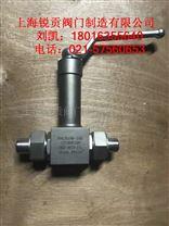 DQ61F-250P低溫高壓球閥