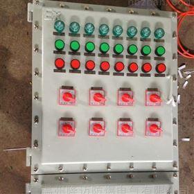 600*1800(W*H)隔爆型配电箱设备厂家