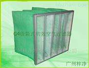 G4级袋式初效空气过滤器价格,初效过滤棉