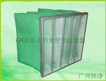 G4級袋式初效空氣過濾器價格,初效過濾棉