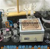 DL-01A水泥三氧化硫测定仪具体实验步骤