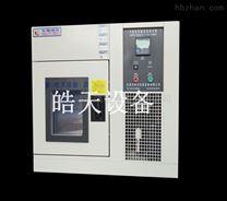 提供36L桌上型恒溫恒濕試驗箱直銷廠家