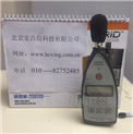 AWA5636-0 声级计