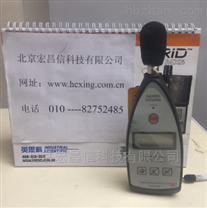 AWA5636-0 聲級計